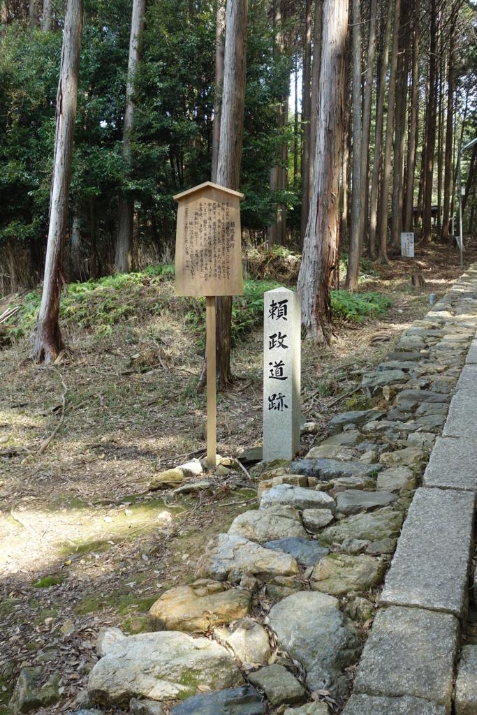 f:id:kyotomichi:20180401211009j:plain