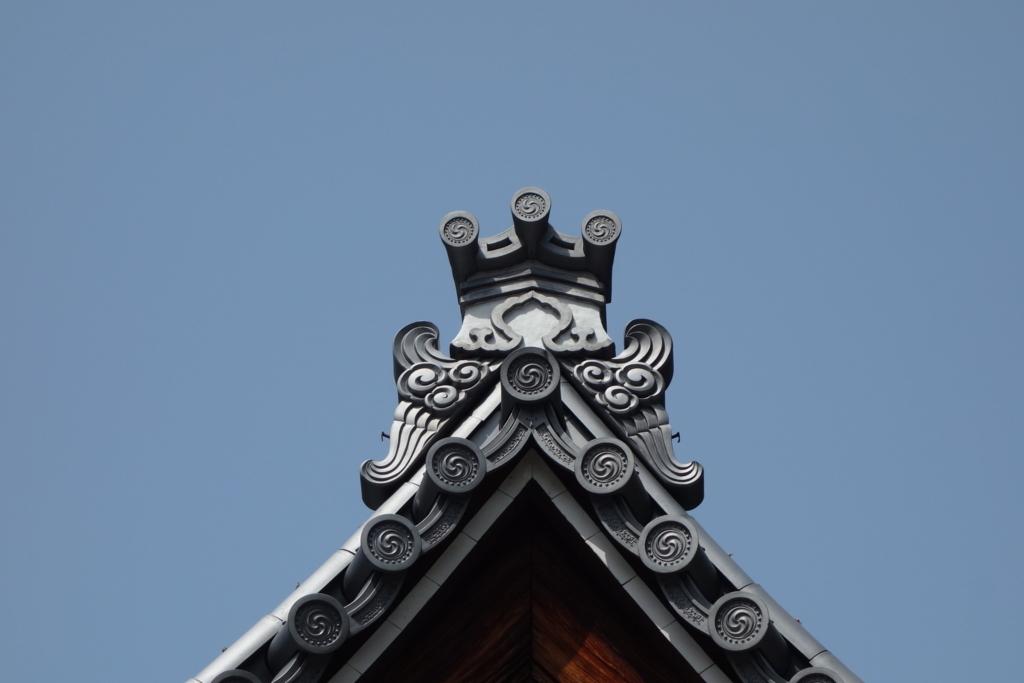 f:id:kyotomichi:20180401212934j:plain