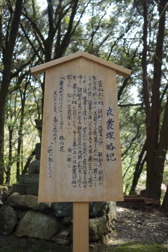 f:id:kyotomichi:20180401213900j:plain