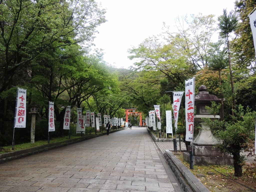 f:id:kyotomichi:20180429163033j:plain