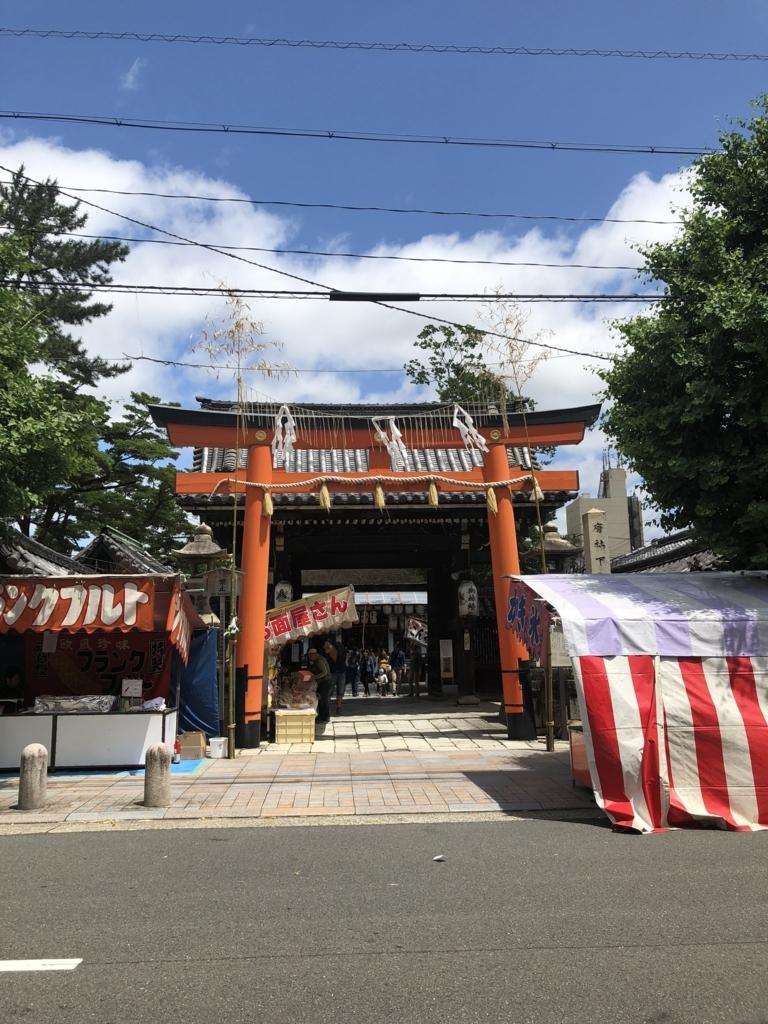 f:id:kyotomichi:20180520192121j:plain