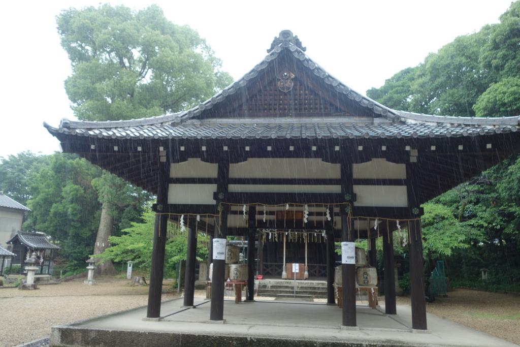 f:id:kyotomichi:20180624233009j:plain