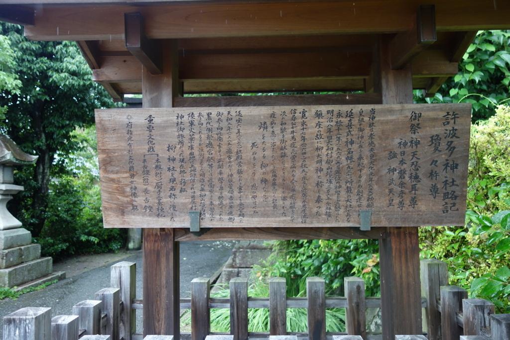 f:id:kyotomichi:20180624233659j:plain