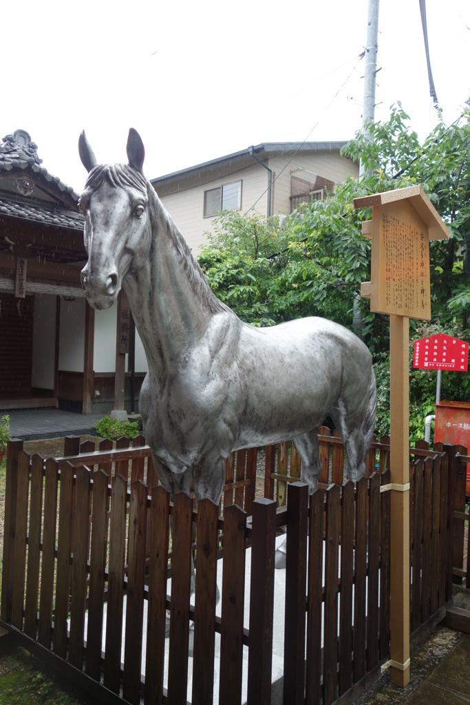f:id:kyotomichi:20180624234018j:plain