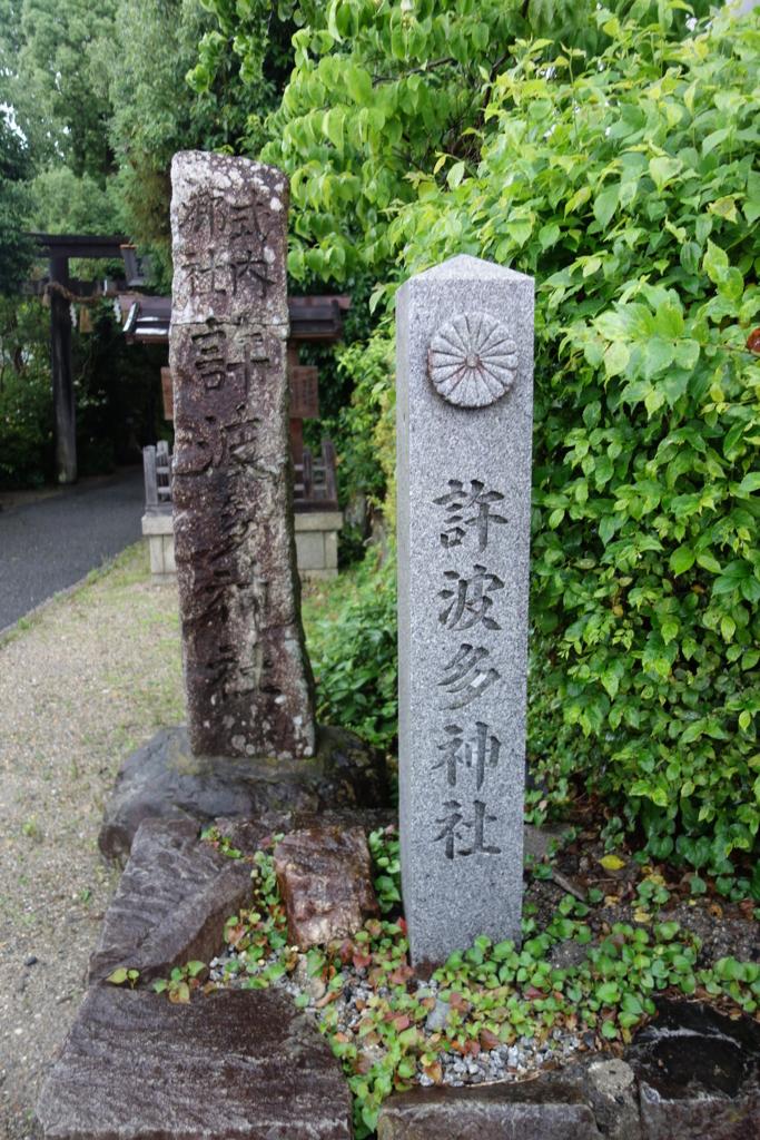 f:id:kyotomichi:20180624234412j:plain