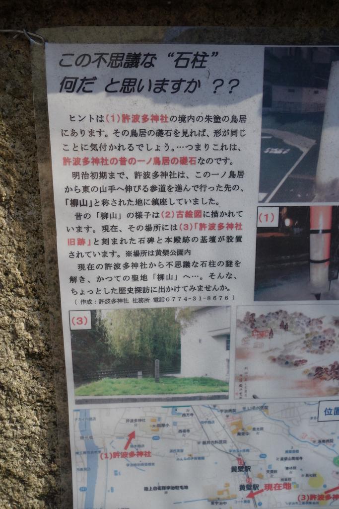 f:id:kyotomichi:20180708220829j:plain