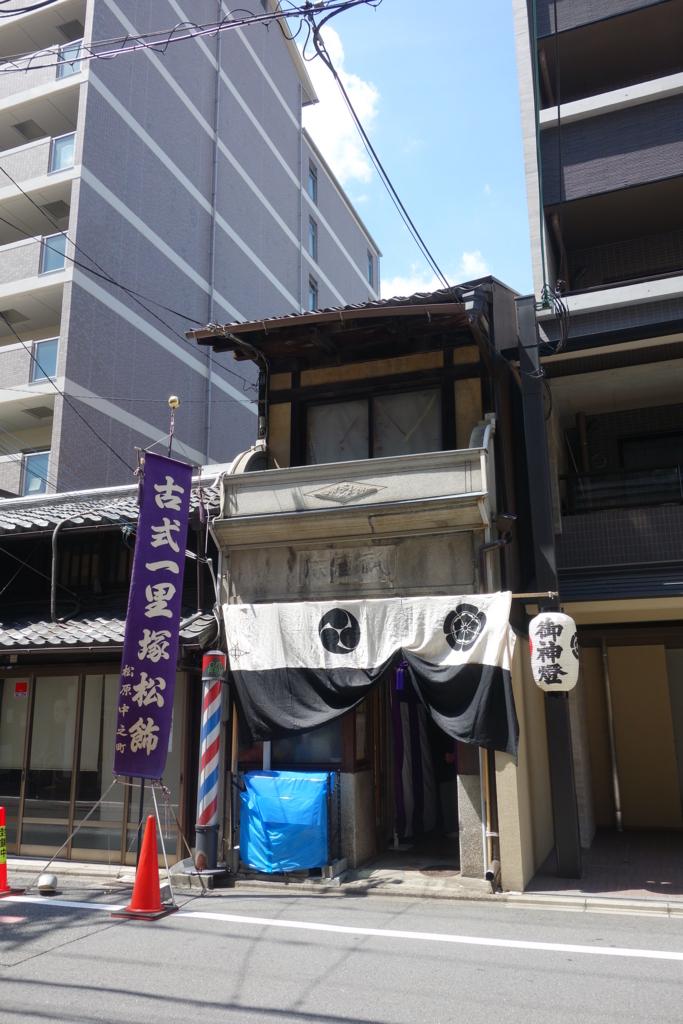 f:id:kyotomichi:20180715140325j:plain