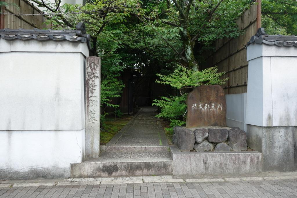 f:id:kyotomichi:20180715182340j:plain
