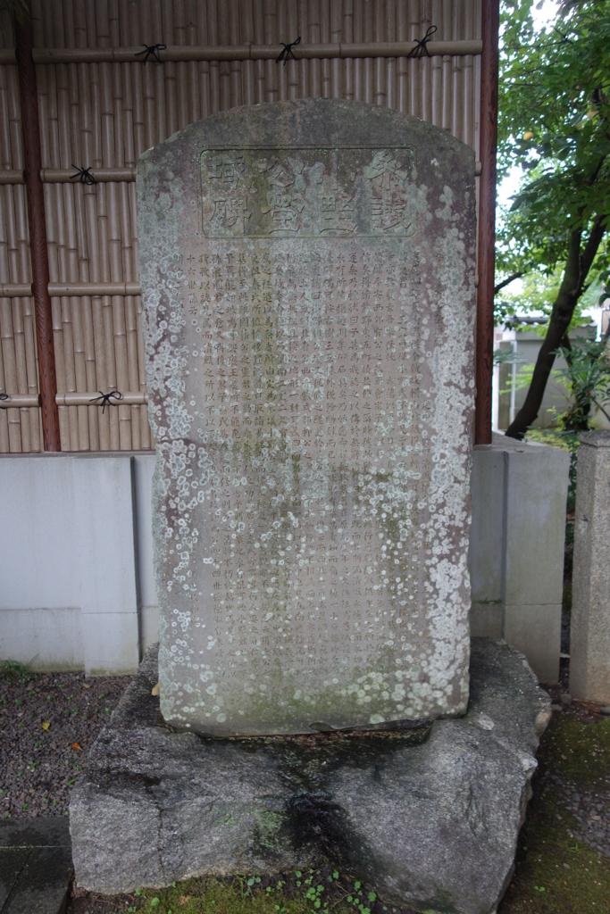 f:id:kyotomichi:20180715182651j:plain