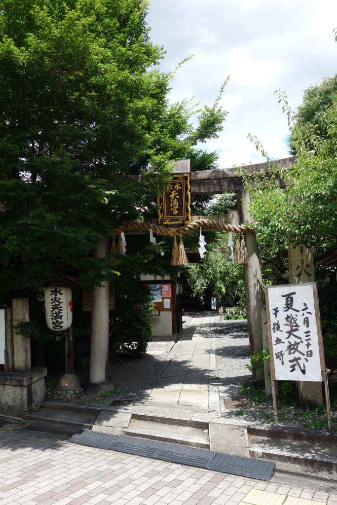 f:id:kyotomichi:20180715200256j:plain