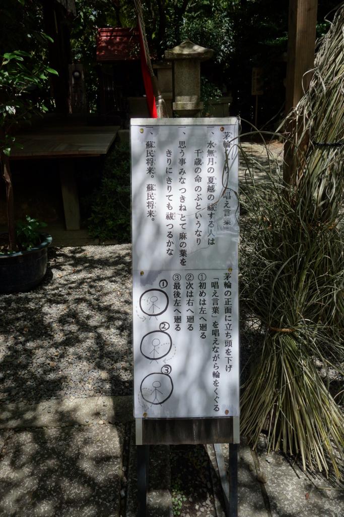 f:id:kyotomichi:20180715202219j:plain