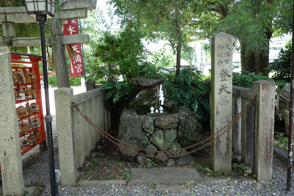 f:id:kyotomichi:20180715203833j:plain