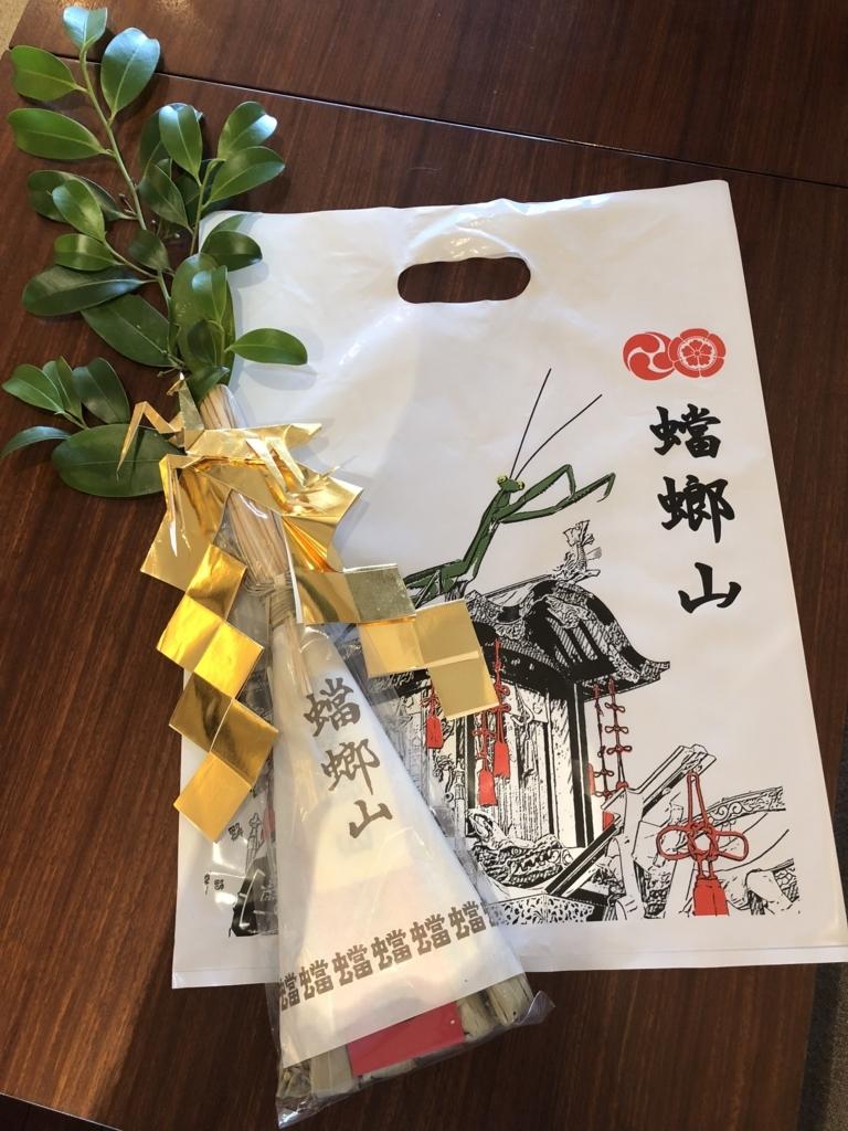 f:id:kyotomichi:20180715222852j:plain