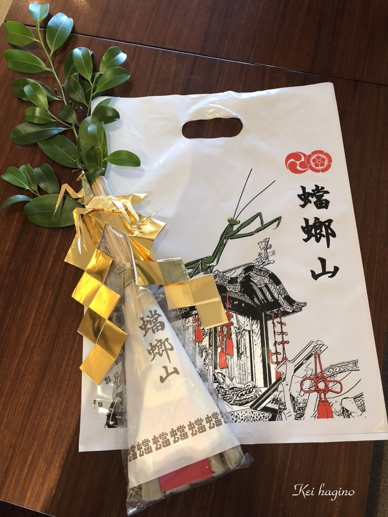 f:id:kyotomichi:20180729172519j:plain
