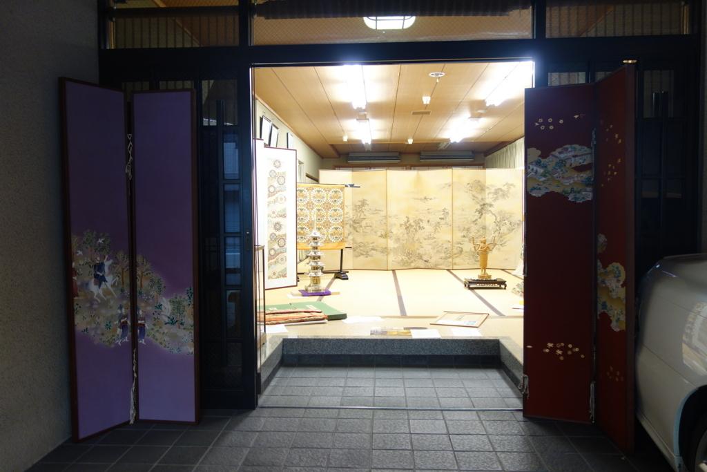 f:id:kyotomichi:20180729185811j:plain