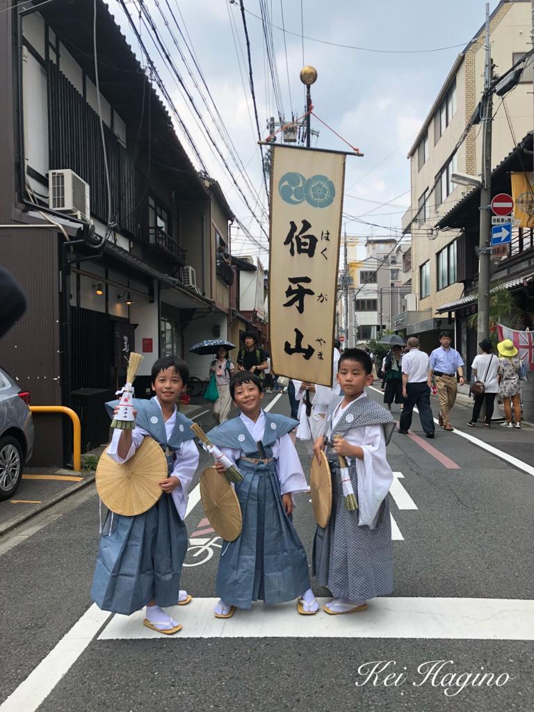 f:id:kyotomichi:20180729214314j:plain