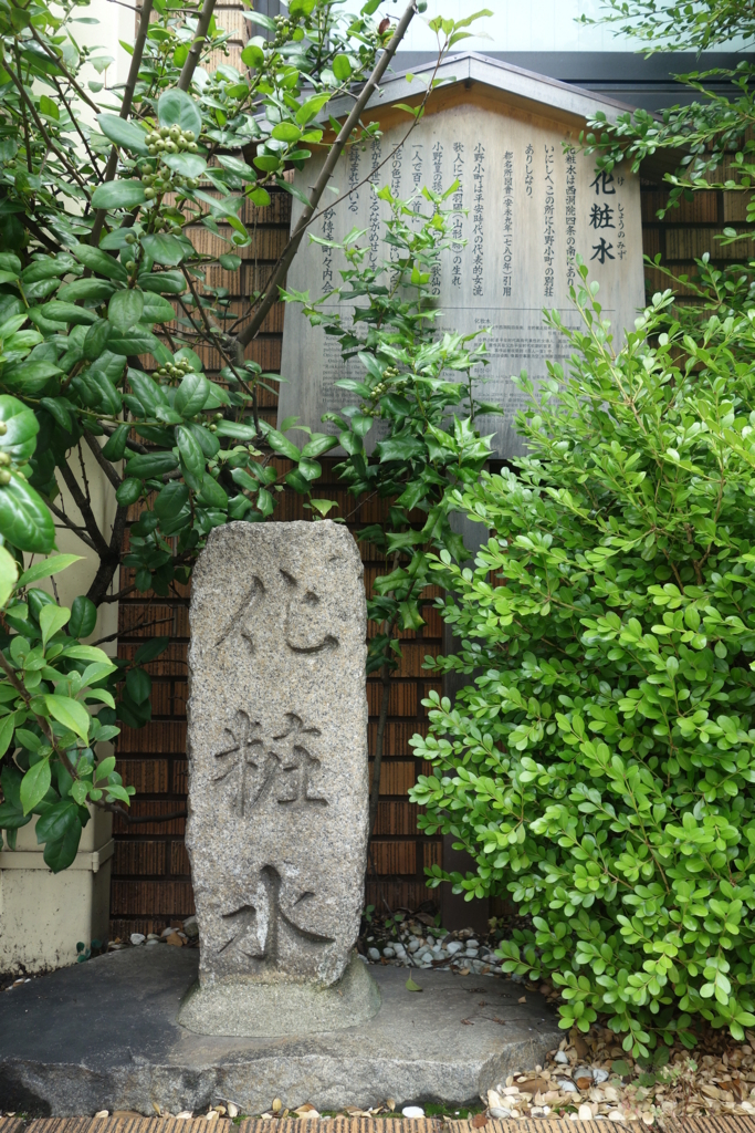 f:id:kyotomichi:20180815101827j:plain