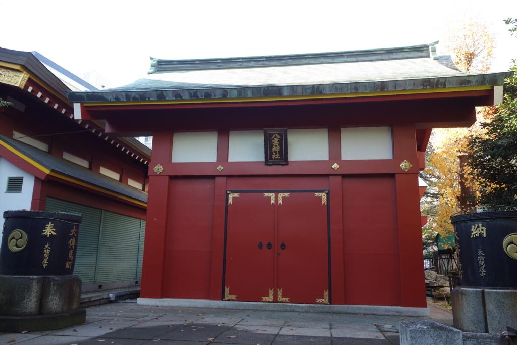 f:id:kyotomichi:20180815132145j:plain