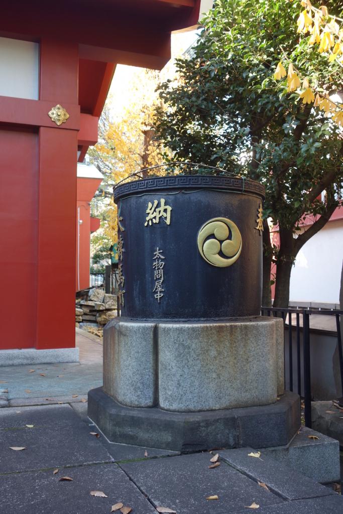 f:id:kyotomichi:20180815132931j:plain