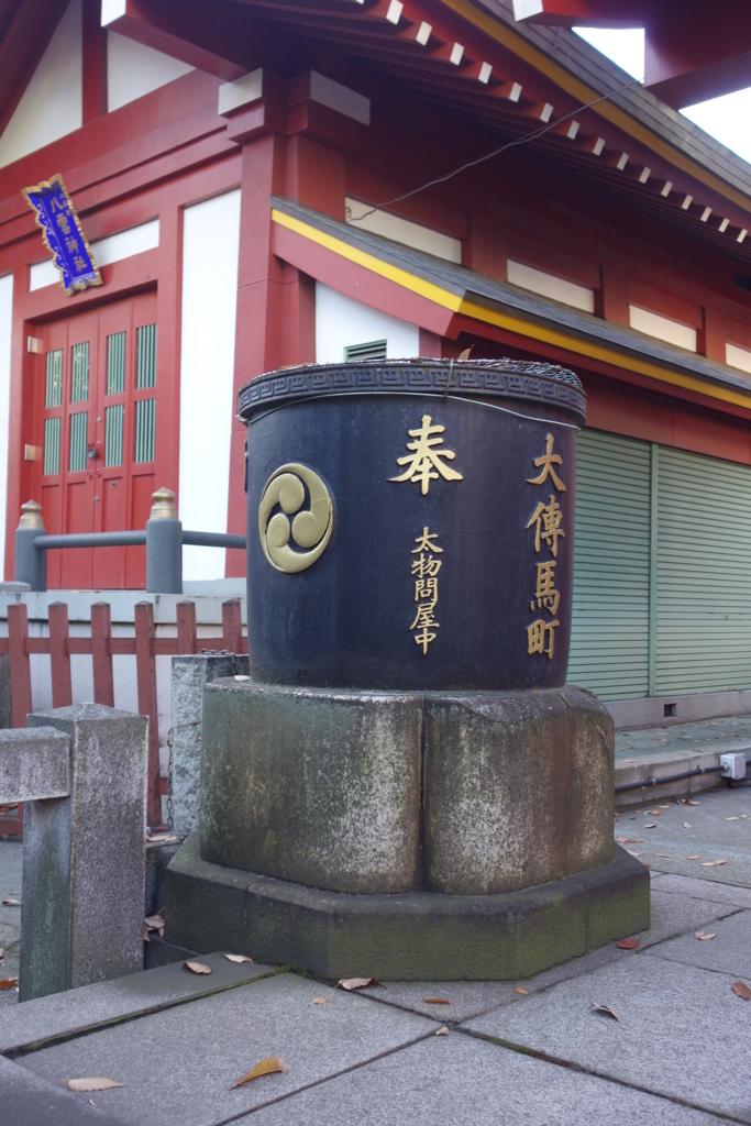 f:id:kyotomichi:20180815132949j:plain