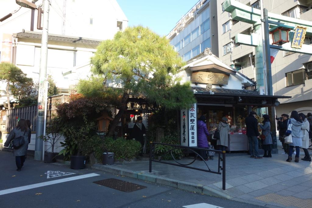 f:id:kyotomichi:20180815134008j:plain