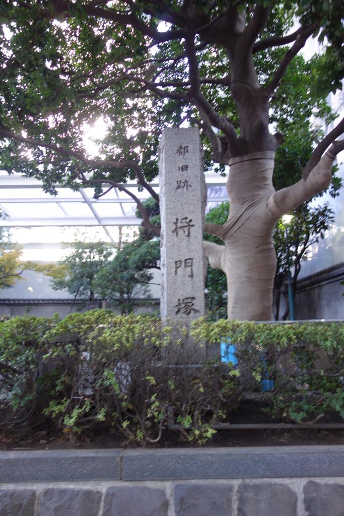 f:id:kyotomichi:20180815142404j:plain