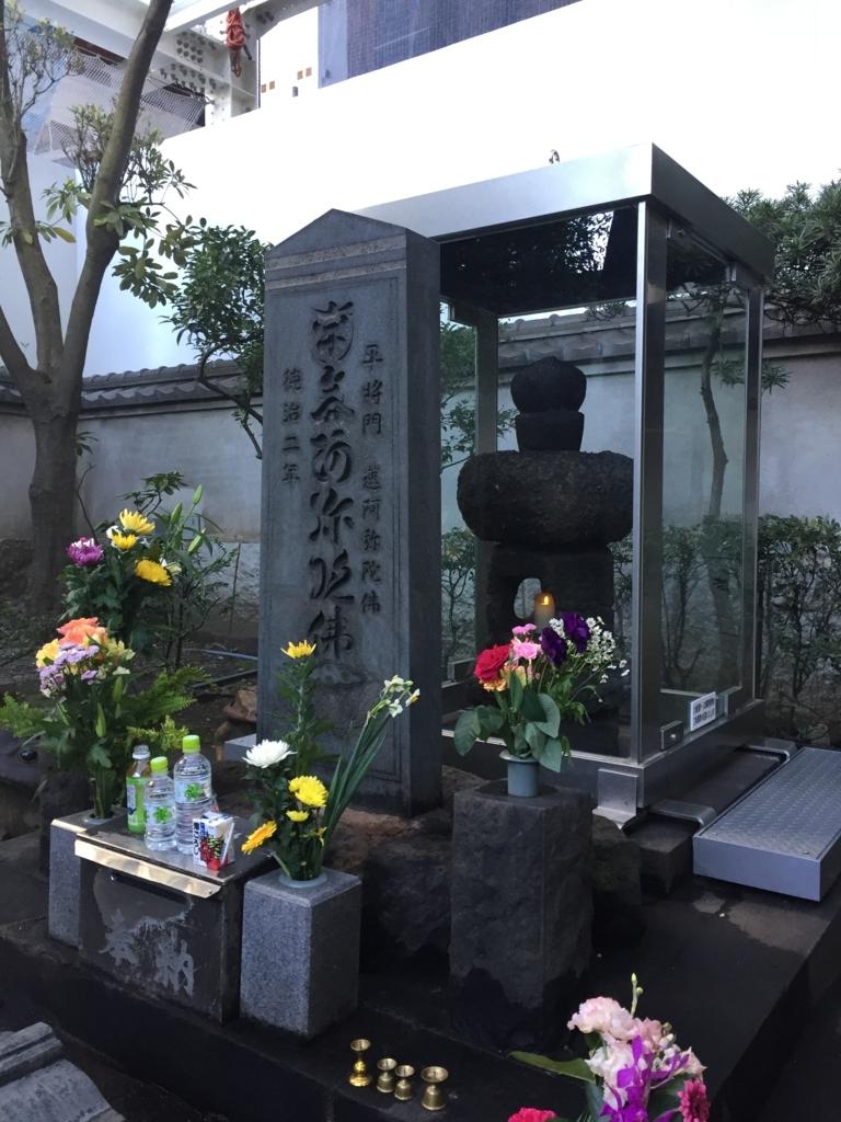 f:id:kyotomichi:20180815144023j:plain