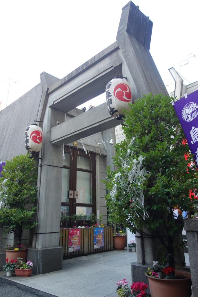 f:id:kyotomichi:20180815145113j:plain