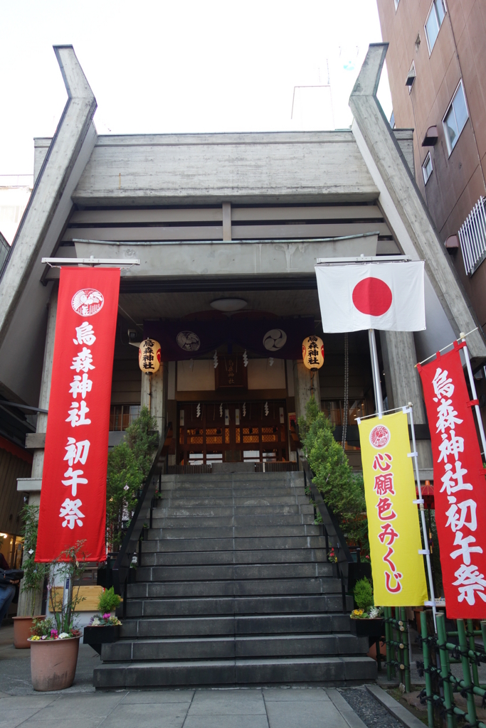 f:id:kyotomichi:20180815145158j:plain