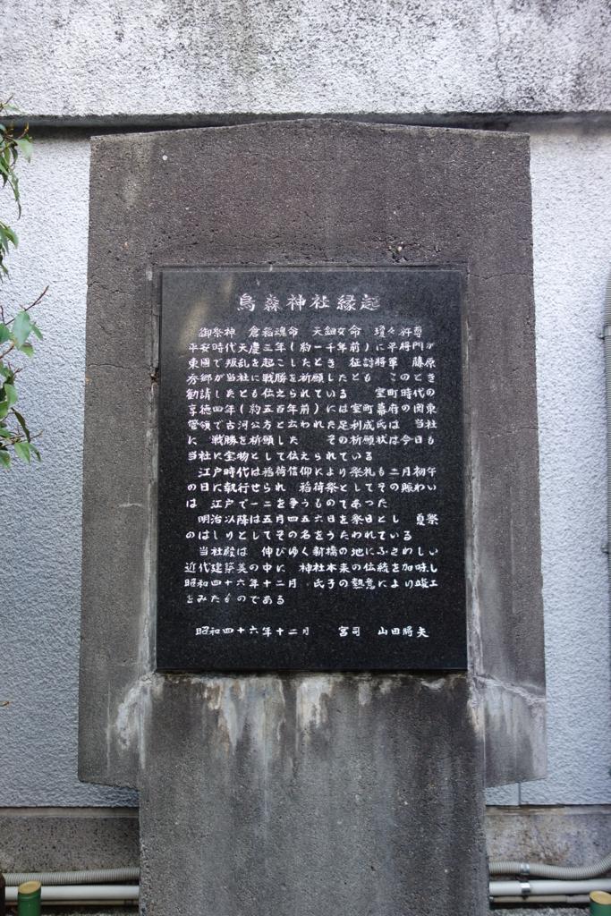 f:id:kyotomichi:20180815145941j:plain