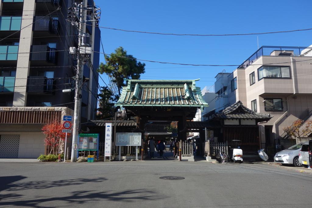 f:id:kyotomichi:20180815162949j:plain