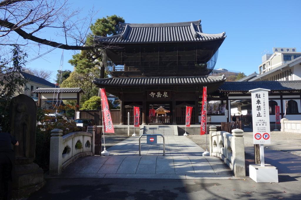 f:id:kyotomichi:20180815171630j:plain