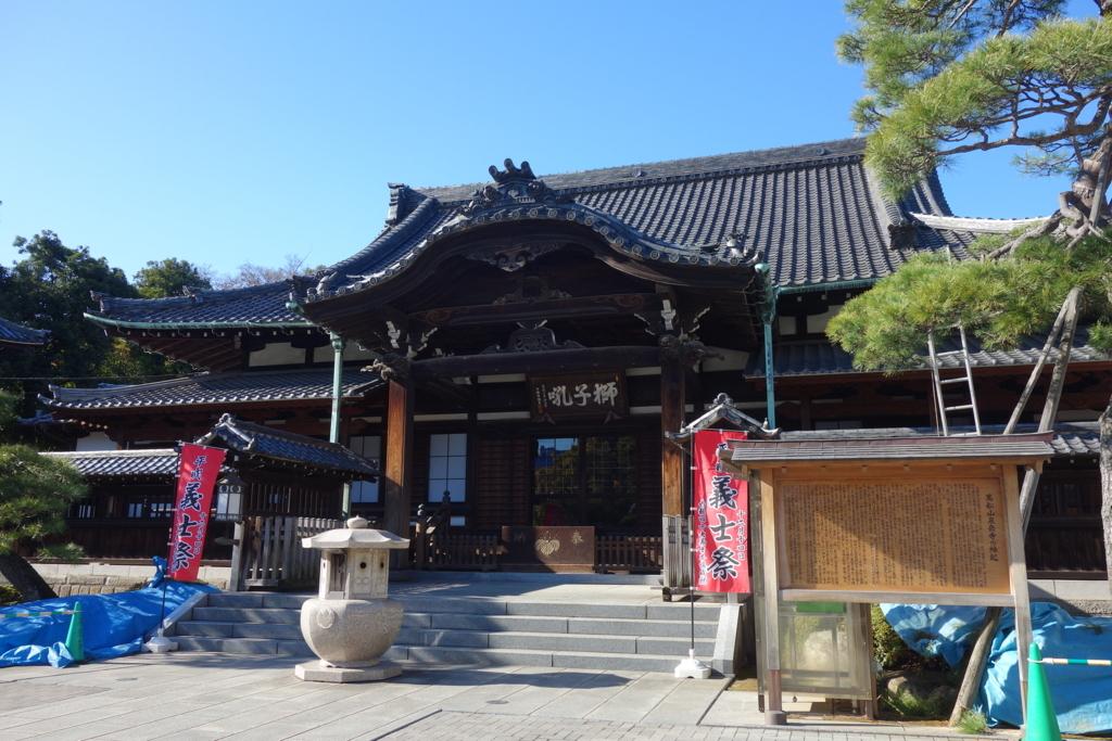 f:id:kyotomichi:20180815171733j:plain
