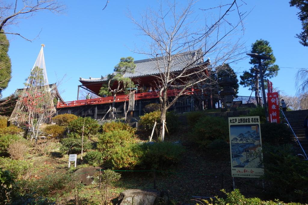 f:id:kyotomichi:20180815181143j:plain