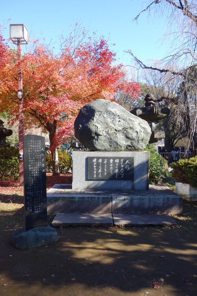f:id:kyotomichi:20180815181558j:plain