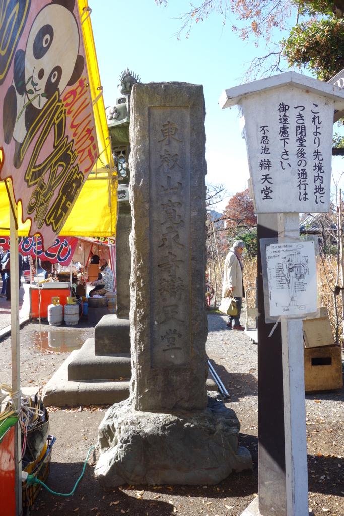 f:id:kyotomichi:20180815183954j:plain