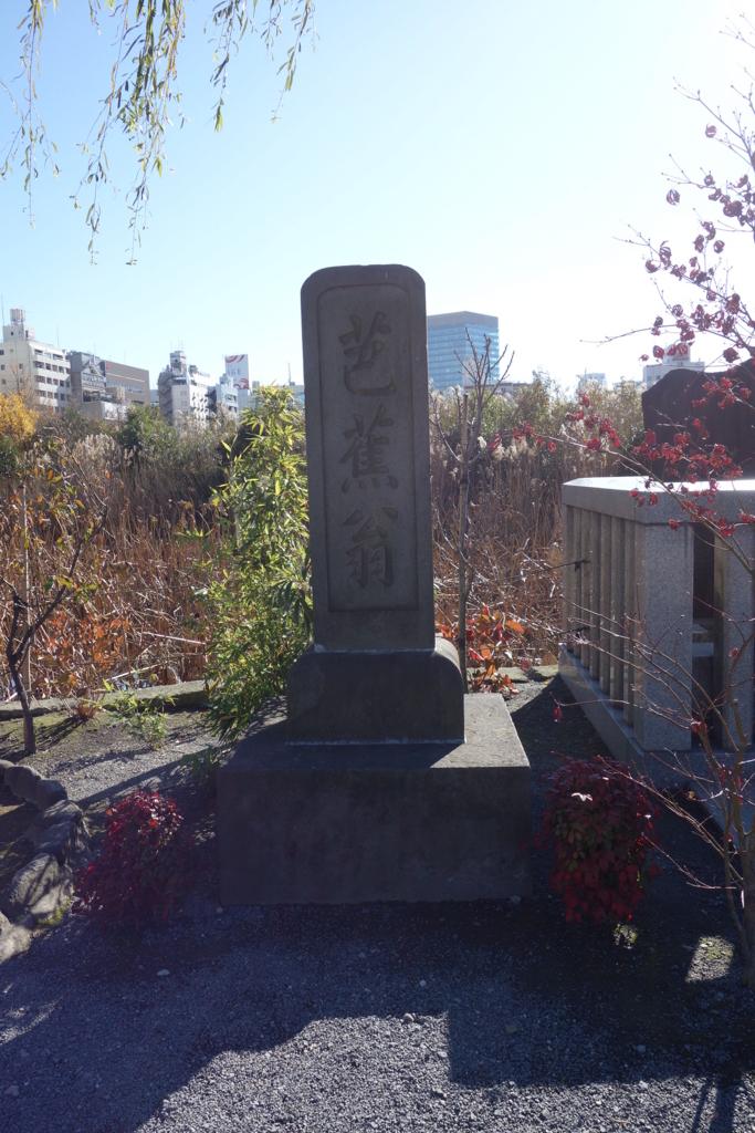 f:id:kyotomichi:20180815185131j:plain