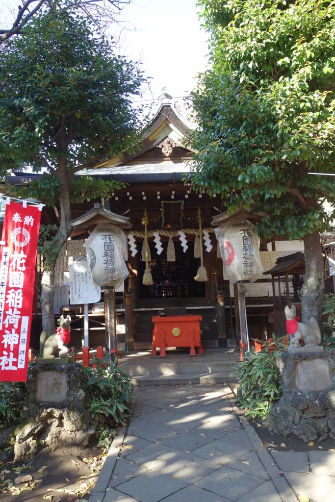 f:id:kyotomichi:20180815192422j:plain