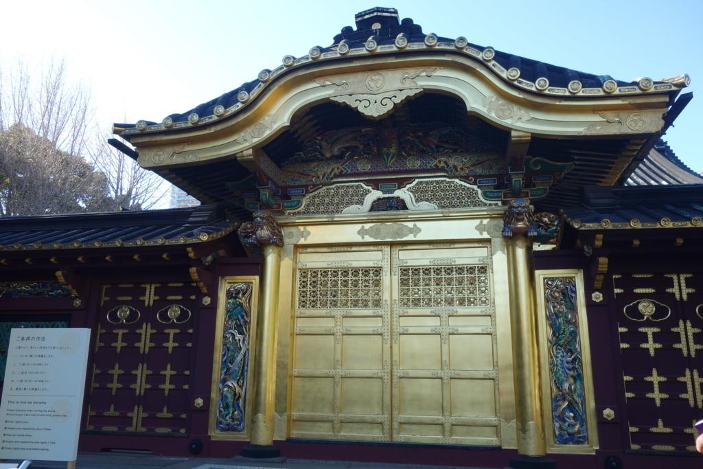 f:id:kyotomichi:20180815200539j:plain
