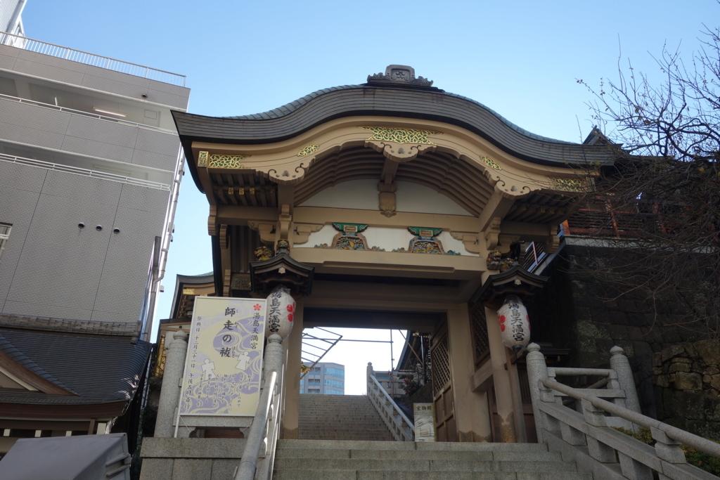 f:id:kyotomichi:20180815210334j:plain