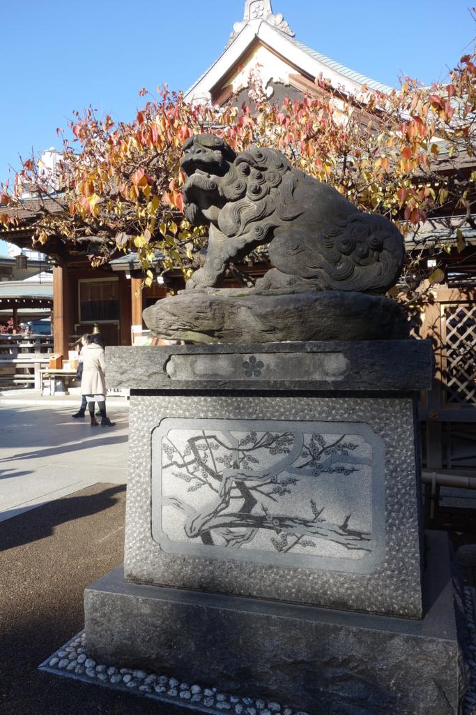 f:id:kyotomichi:20180815210959j:plain
