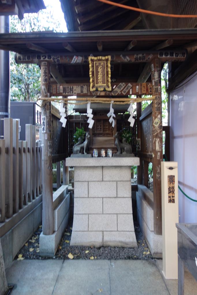 f:id:kyotomichi:20180815212009j:plain