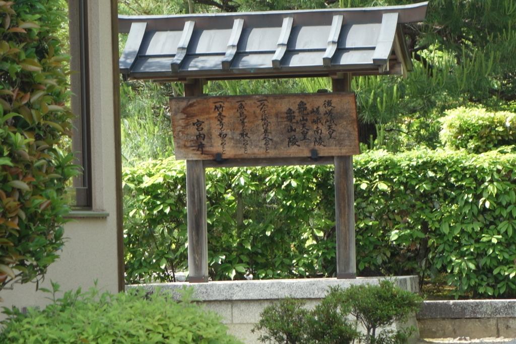 f:id:kyotomichi:20180816163035j:plain