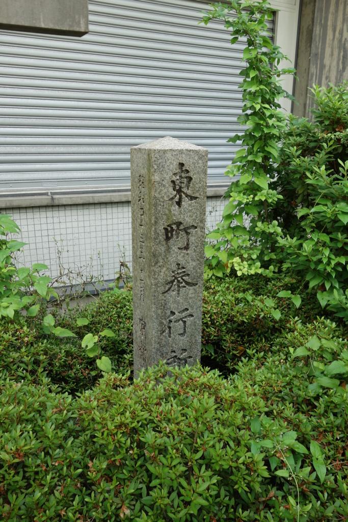 f:id:kyotomichi:20180816175252j:plain