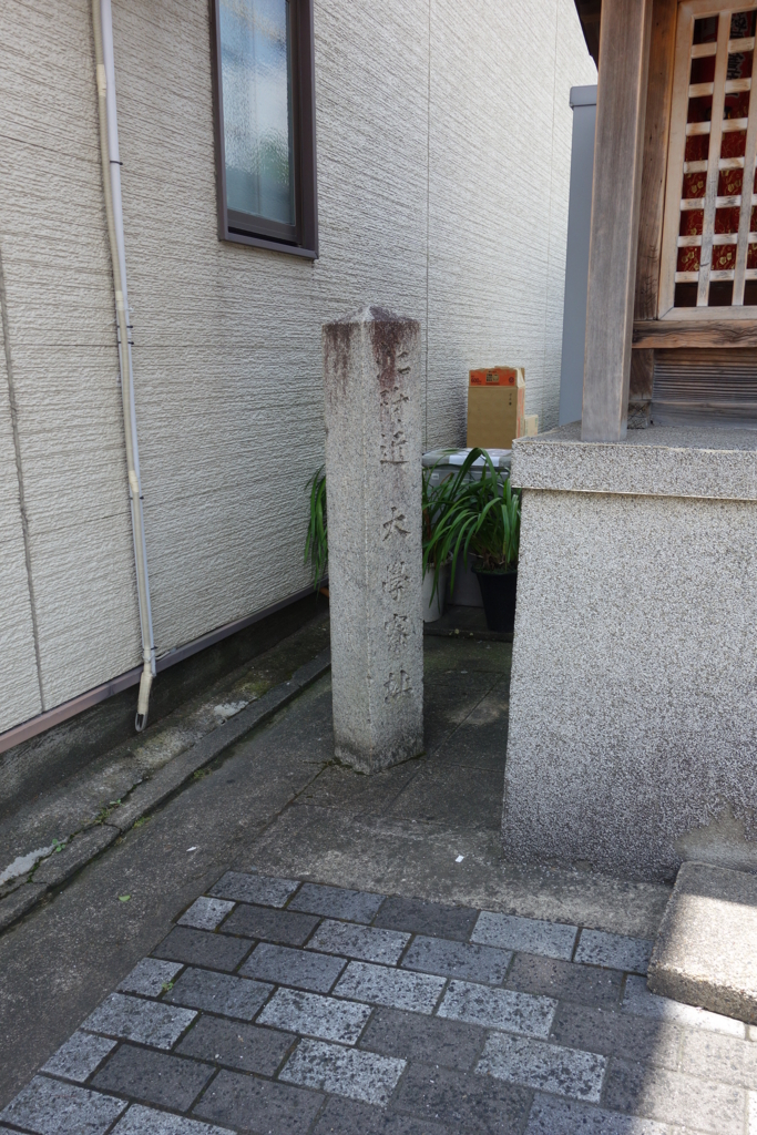 f:id:kyotomichi:20180816175326j:plain