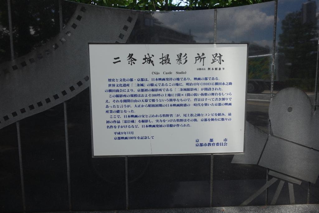 f:id:kyotomichi:20180816180225j:plain