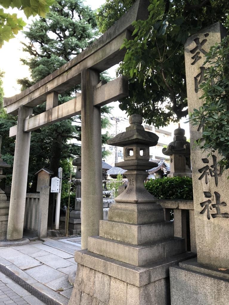 f:id:kyotomichi:20180816192212j:plain