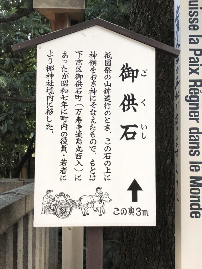 f:id:kyotomichi:20180816192350j:plain