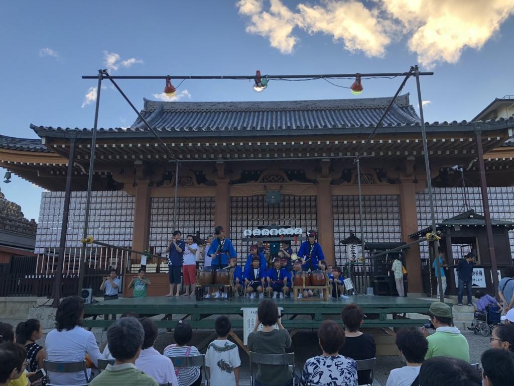 f:id:kyotomichi:20180818104043j:plain