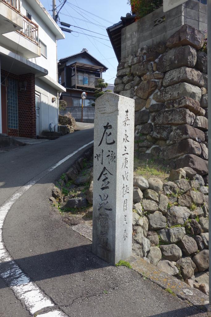 f:id:kyotomichi:20180825211019j:plain